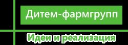 Дитем-Фармгрупп