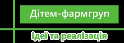 Дітем-Фармгруп